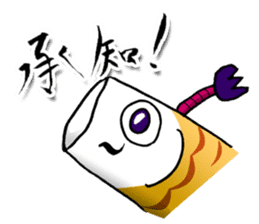 Koinobori Samurai sticker #4485672