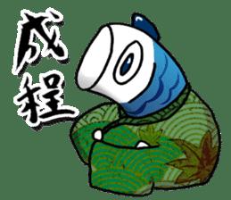 Koinobori Samurai sticker #4485674