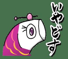 Koinobori Samurai sticker #4485675