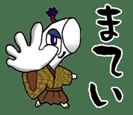 Koinobori Samurai sticker #4485679