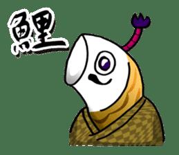 Koinobori Samurai sticker #4485680