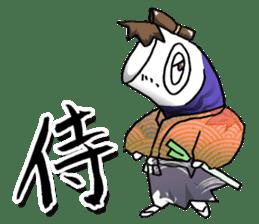 Koinobori Samurai sticker #4485691
