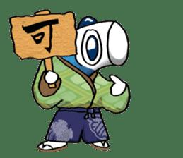 Koinobori Samurai sticker #4485692