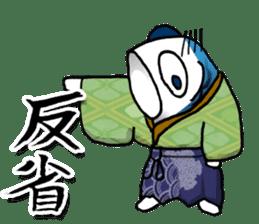 Koinobori Samurai sticker #4485694