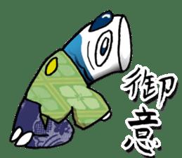 Koinobori Samurai sticker #4485697
