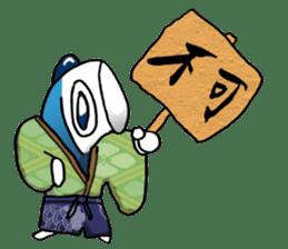 Koinobori Samurai sticker #4485702