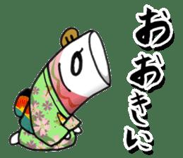 Koinobori Samurai sticker #4485704