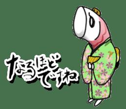 Koinobori Samurai sticker #4485708
