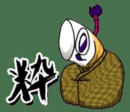 Koinobori Samurai sticker #4485710