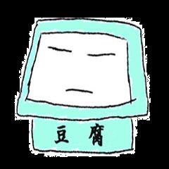 Tweets dub tofu