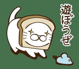 toast cat sticker #4489673