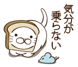 toast cat sticker #4489674