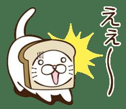 toast cat sticker #4489675