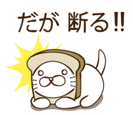 toast cat sticker #4489678