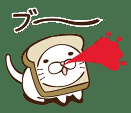 toast cat sticker #4489679