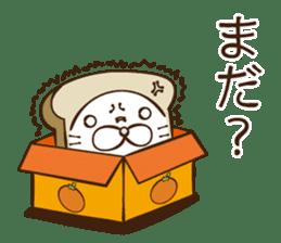 toast cat sticker #4489681