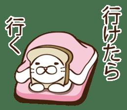 toast cat sticker #4489682