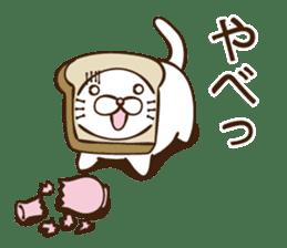 toast cat sticker #4489684
