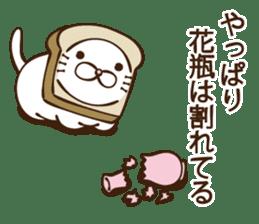 toast cat sticker #4489685