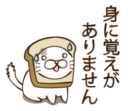 toast cat sticker #4489686