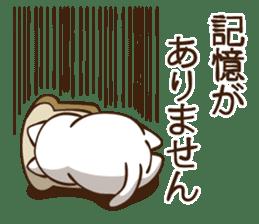 toast cat sticker #4489687