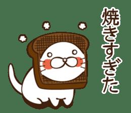 toast cat sticker #4489688