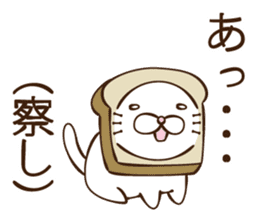 toast cat sticker #4489691