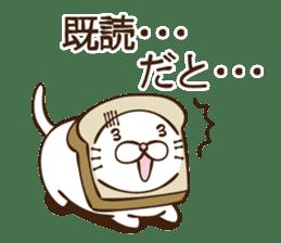toast cat sticker #4489693