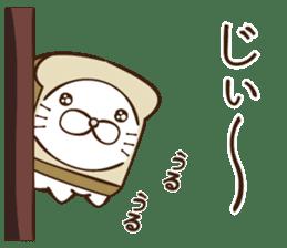 toast cat sticker #4489694