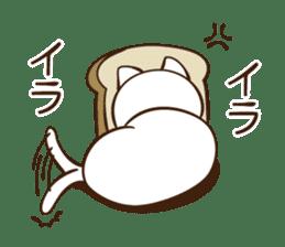toast cat sticker #4489695