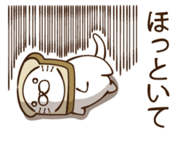 toast cat sticker #4489698