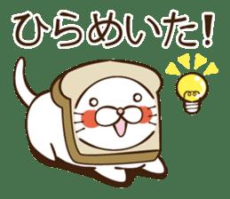 toast cat sticker #4489700