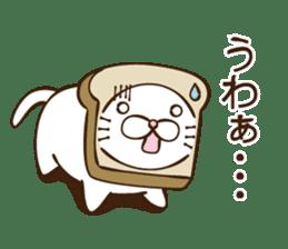 toast cat sticker #4489703
