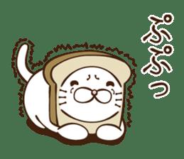 toast cat sticker #4489707