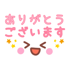 Colorful Smiling Sticker
