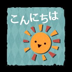 Nostalgic Sticker