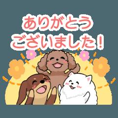 สติ๊กเกอร์ไลน์ Dog Sticker (usushio.ver)