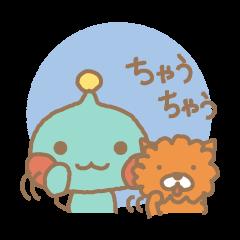 tubu-tane2