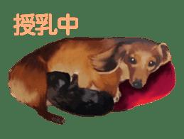 real DOG Sticker sticker #4503318