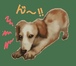 real DOG Sticker sticker #4503320