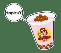 Emotional TAPIOCA (English) sticker #4506299