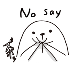Emotional TAPIOCA (English) sticker #4506321