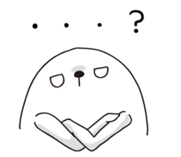 Emotional TAPIOCA (English) sticker #4506323