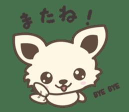 "chihuahua ""kawaii"" stamp sticker #4506809"
