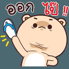 หมีจัง มินิมอล2