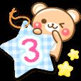 敬語くまさん3 | LINE STORE