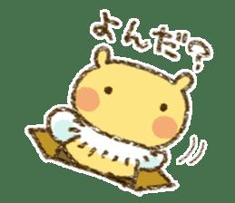 Fluffy bee sticker #4518199