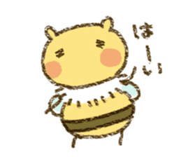 Fluffy bee sticker #4518207
