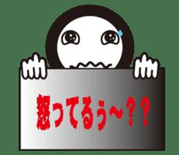 Kejyara-chan sticker #4518953