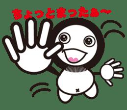 Kejyara-chan sticker #4518957